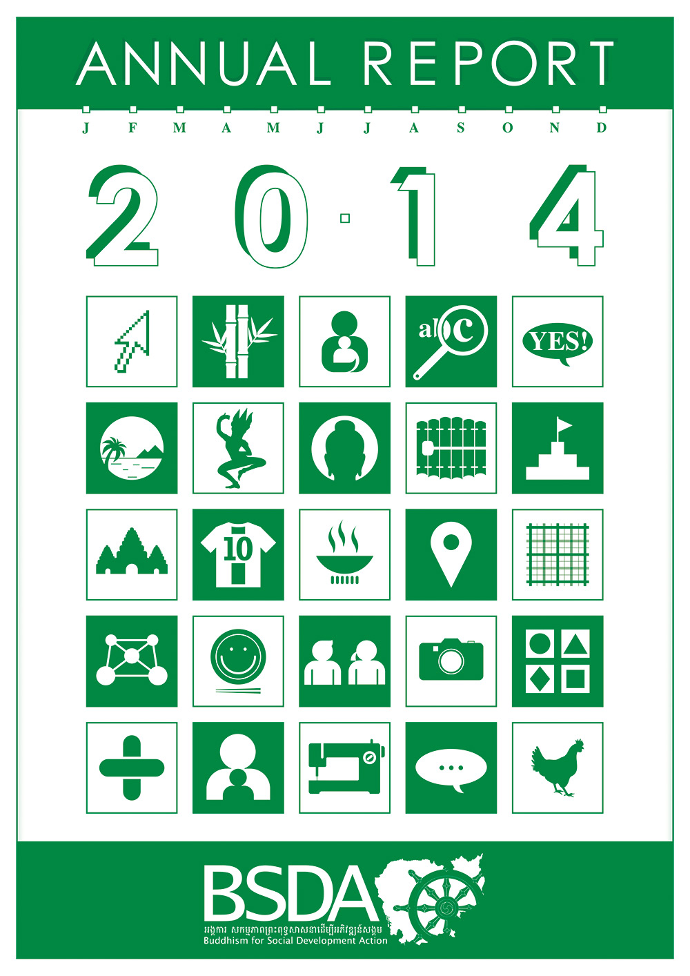 ngo report Now in its third year, the 2018 global ngo technology report is based upon the  survey results of 5,352 ngos from 164 countries the report.